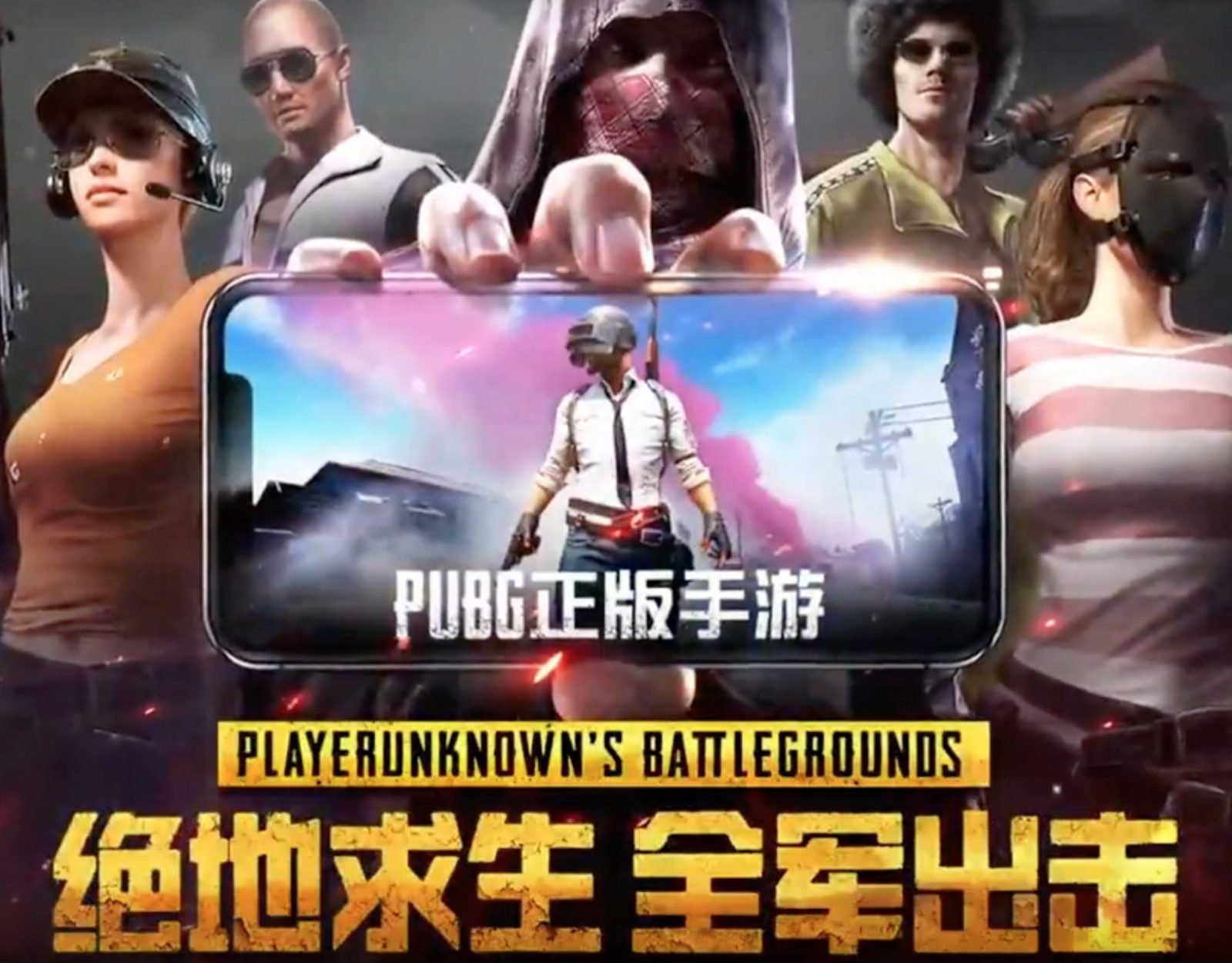 pubg pc version serial key